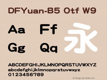 DFYuan-B5 Otf W9 图片样张