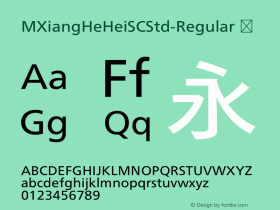 ☞M XiangHe Hei SC Std Version 1.00;com.myfonts.easy.mti.m-xianghe-hei-sc-std.Regular.wfkit2.version.5bfo图片样张