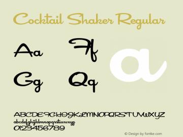CocktailShaker 002.002图片样张