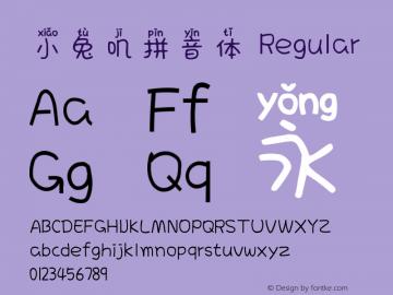 小兔叽拼音体 Version 1.00;November 7, 2018;FontCreator 11.5.0.2422 32-bit图片样张