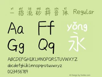 一指流砂拼音体 Version 1.00;November 21, 2018;FontCreator 11.5.0.2422 32-bit图片样张
