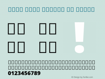 Noto Sans Arabic UI Black Version 2.000; ttfautohint (v1.8.2) Font Sample