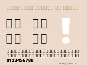 Noto Sans Arabic UI Black Version 2.000 Font Sample