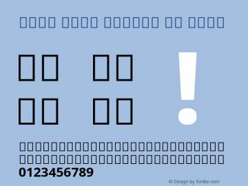 Noto Sans Arabic UI Bold Version 2.000; ttfautohint (v1.8.2) Font Sample