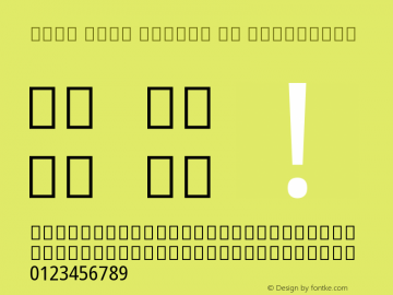 Noto Sans Arabic UI Condensed Version 2.000 Font Sample