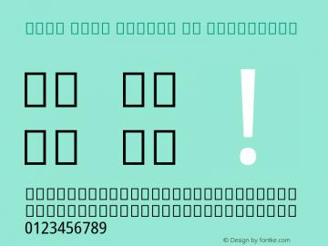 Noto Sans Arabic UI Condensed Version 2.000; ttfautohint (v1.8.2)图片样张