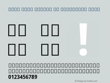 Noto Sans Arabic UI Condensed Bold Version 2.000; ttfautohint (v1.8.2)图片样张