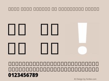 Noto Sans Arabic UI Condensed Black Version 2.000;GOOG;noto-source:20181019:f8f3770;ttfautohint (v1.8.2)图片样张
