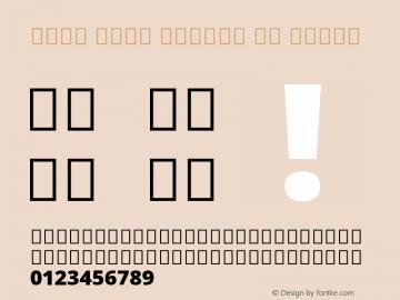 Noto Sans Arabic UI Black Version 2.000;GOOG;noto-source:20181019:f8f3770;ttfautohint (v1.8.2)图片样张