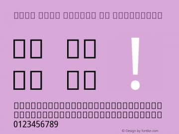 Noto Sans Arabic UI Condensed Version 2.000;GOOG;noto-source:20181019:f8f3770;ttfautohint (v1.8.2)图片样张