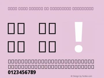 Noto Sans Arabic UI Condensed ExtraBold Version 2.000图片样张
