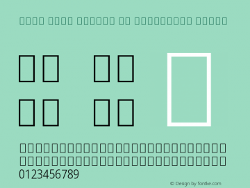 Noto Sans Arabic UI Condensed Light Version 2.000 Font Sample