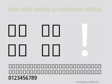 Noto Sans Arabic UI Condensed Medium Version 2.000; ttfautohint (v1.8.2)图片样张