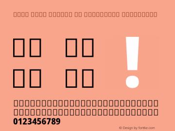 Noto Sans Arabic UI Condensed ExtraBold Version 2.000;GOOG;noto-source:20181019:f8f3770;ttfautohint (v1.8.2)图片样张