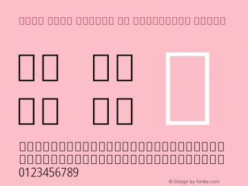 Noto Sans Arabic UI Condensed Light Version 2.000;GOOG;noto-source:20181019:f8f3770;ttfautohint (v1.8.2)图片样张