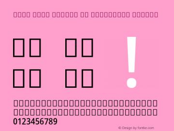 Noto Sans Arabic UI Condensed Medium Version 2.000;GOOG;noto-source:20181019:f8f3770;ttfautohint (v1.8.2)图片样张