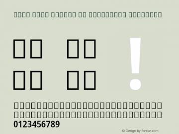 Noto Sans Arabic UI Condensed SemiBold Version 2.000; ttfautohint (v1.8.2) Font Sample