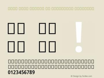 Noto Sans Arabic UI Condensed SemiBold Version 2.000图片样张