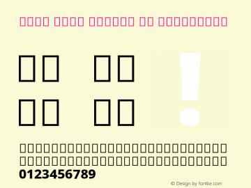 Noto Sans Arabic UI ExtraBold Version 2.000; ttfautohint (v1.8.2)图片样张