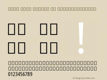 Noto Sans Arabic UI ExtraCondensed Version 2.000图片样张