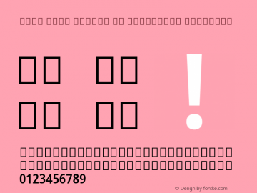 Noto Sans Arabic UI Condensed SemiBold Version 2.000;GOOG;noto-source:20181019:f8f3770;ttfautohint (v1.8.2)图片样张
