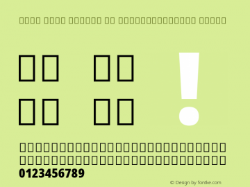 Noto Sans Arabic UI ExtraCondensed Black Version 2.000; ttfautohint (v1.8.2) Font Sample