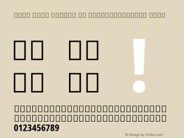 Noto Sans Arabic UI ExtraCondensed Bold Version 2.000; ttfautohint (v1.8.2) Font Sample