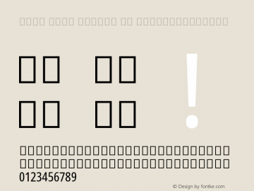 Noto Sans Arabic UI ExtraCondensed Version 2.000;GOOG;noto-source:20181019:f8f3770;ttfautohint (v1.8.2)图片样张