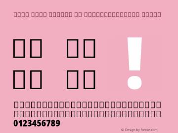 Noto Sans Arabic UI ExtraCondensed Black Version 2.000;GOOG;noto-source:20181019:f8f3770;ttfautohint (v1.8.2)图片样张