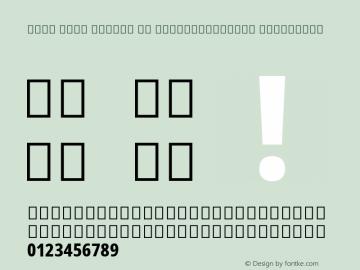Noto Sans Arabic UI ExtraCondensed ExtraBold Version 2.000; ttfautohint (v1.8.2) Font Sample