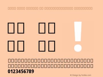 Noto Sans Arabic UI ExtraCondensed ExtraBold Version 2.000;GOOG;noto-source:20181019:f8f3770;ttfautohint (v1.8.2)图片样张