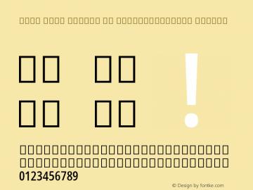 Noto Sans Arabic UI ExtraCondensed Medium Version 2.000; ttfautohint (v1.8.2) Font Sample