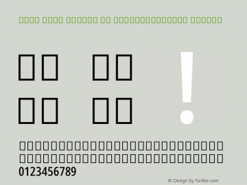 Noto Sans Arabic UI ExtraCondensed Medium Version 2.000图片样张