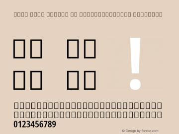 Noto Sans Arabic UI ExtraCondensed SemiBold Version 2.000;GOOG;noto-source:20181019:f8f3770;ttfautohint (v1.8.2)图片样张