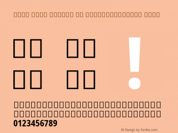 Noto Sans Arabic UI ExtraCondensed Bold Version 2.000;GOOG;noto-source:20181019:f8f3770;ttfautohint (v1.8.2)图片样张