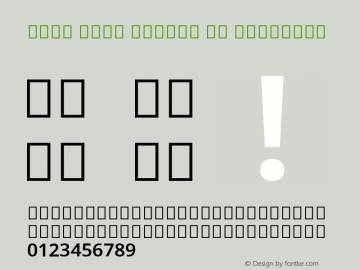Noto Sans Arabic UI SemiBold Version 2.000; ttfautohint (v1.8.2) Font Sample