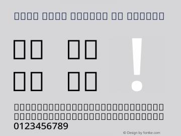 Noto Sans Arabic UI Medium Version 2.000图片样张