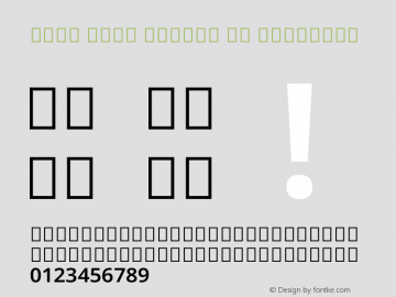 Noto Sans Arabic UI SemiBold Version 2.000 Font Sample