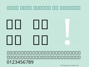 Noto Sans Arabic UI Regular Version 2.000;GOOG;noto-source:20181019:f8f3770;ttfautohint (v1.8.2)图片样张