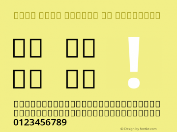 Noto Sans Arabic UI SemiBold Version 2.000;GOOG;noto-source:20181019:f8f3770;ttfautohint (v1.8.2)图片样张