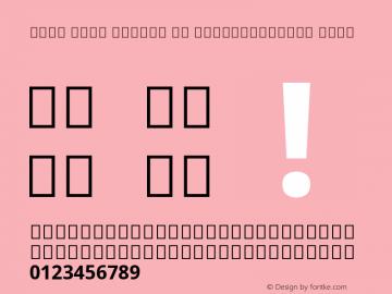 Noto Sans Arabic UI SemiCondensed Bold Version 2.000; ttfautohint (v1.8.2) Font Sample