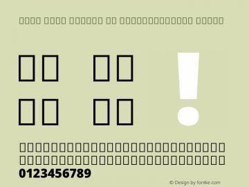 Noto Sans Arabic UI SemiCondensed Black Version 2.000 Font Sample