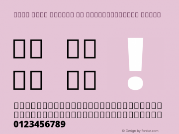Noto Sans Arabic UI SemiCondensed Black Version 2.000; ttfautohint (v1.8.2) Font Sample