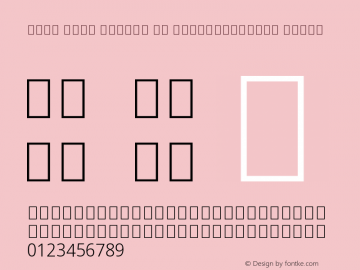 Noto Sans Arabic UI SemiCondensed Light Version 2.000 Font Sample