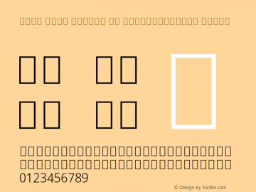 Noto Sans Arabic UI SemiCondensed Light Version 2.000; ttfautohint (v1.8.2) Font Sample