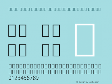 Noto Sans Arabic UI SemiCondensed Light Version 2.000图片样张