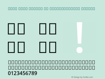 Noto Sans Arabic UI SemiCondensed Medium Version 2.000; ttfautohint (v1.8.2)图片样张