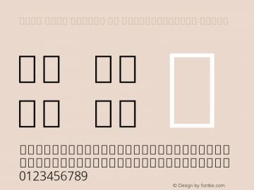 Noto Sans Arabic UI SemiCondensed Light Version 2.000;GOOG;noto-source:20181019:f8f3770;ttfautohint (v1.8.2)图片样张