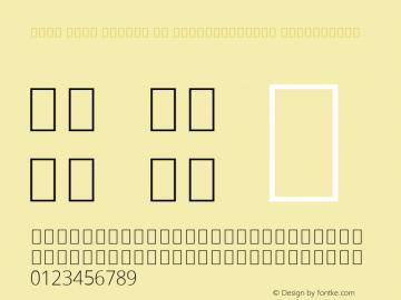 Noto Sans Arabic UI SemiCondensed ExtraLight Version 2.000;GOOG;noto-source:20181019:f8f3770;ttfautohint (v1.8.2)图片样张