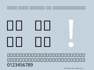 Noto Sans Arabic UI SemiCondensed Version 2.000;GOOG;noto-source:20181019:f8f3770;ttfautohint (v1.8.2) Font Sample